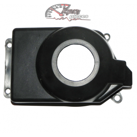 Power steering cover Craftsman 405161