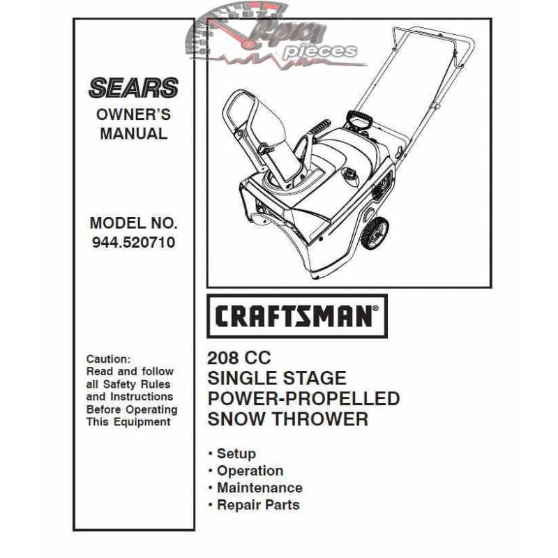 craftsman snowblower parts manual 944 520710