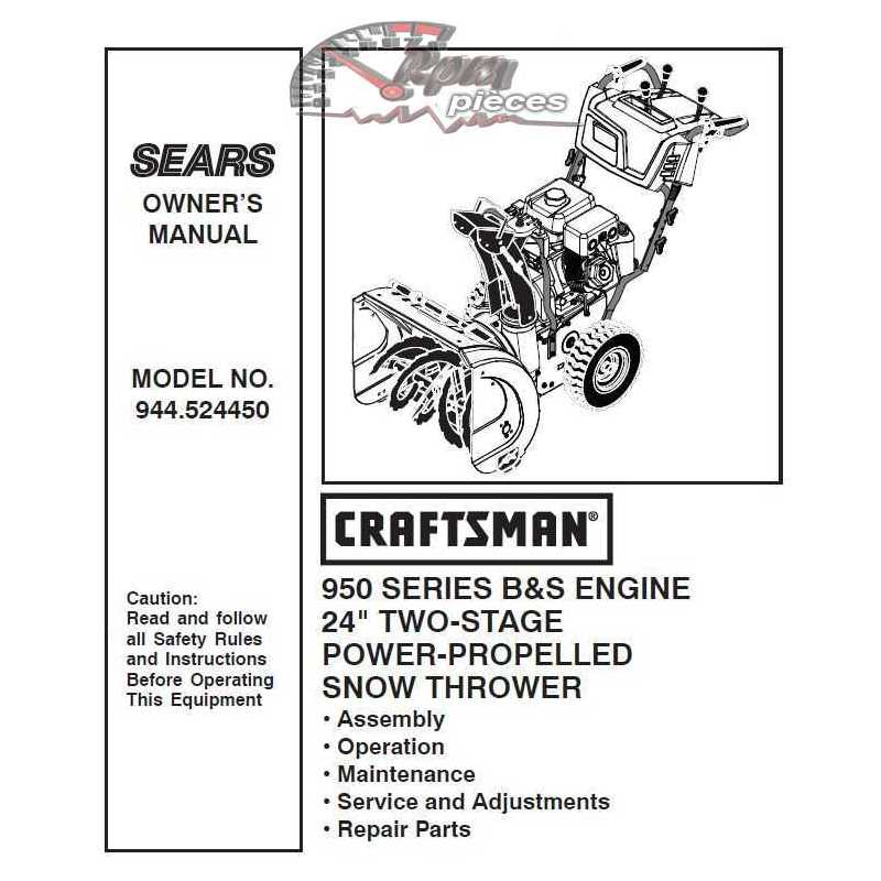 craftsman snowblower parts manual 944 524450